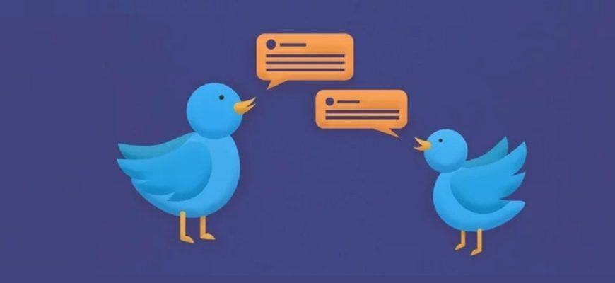 Twitter чат создание