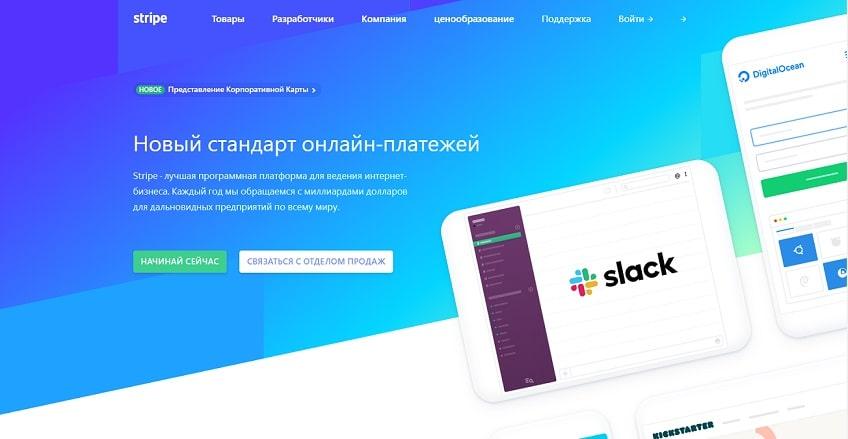 Тренды в веб дизайне