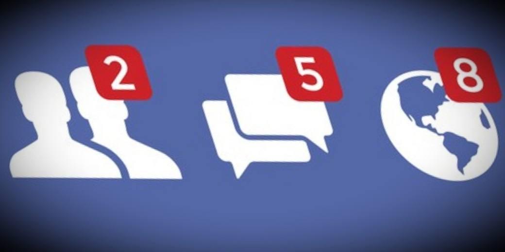 Что это в Facebook