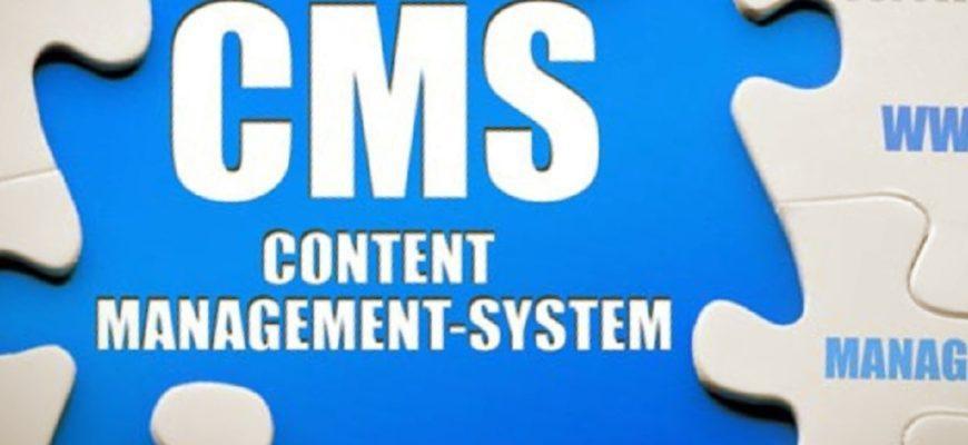 Что такое CMS — и какаю выбрать?