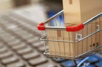 преимущества электронной коммерции