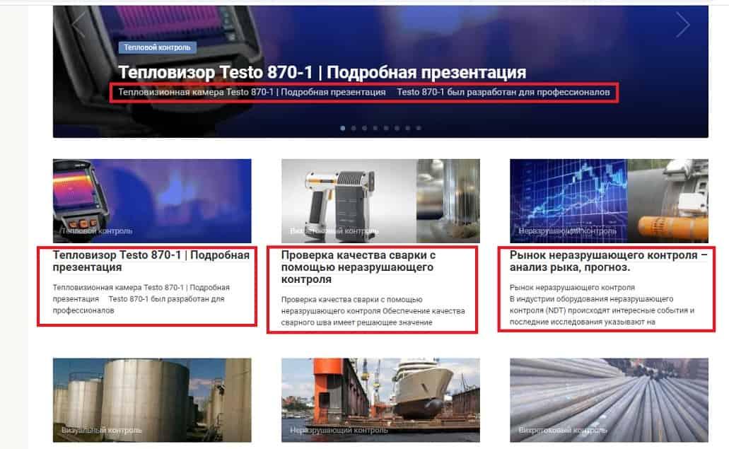seo продвижение сайтов СПб