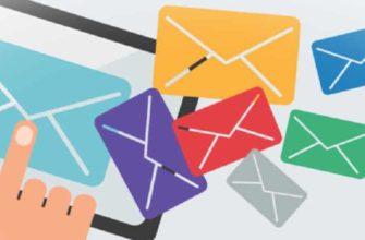 Как использовать e-mail рассылку для улучшения SEO