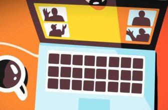 как подготовить вебинар